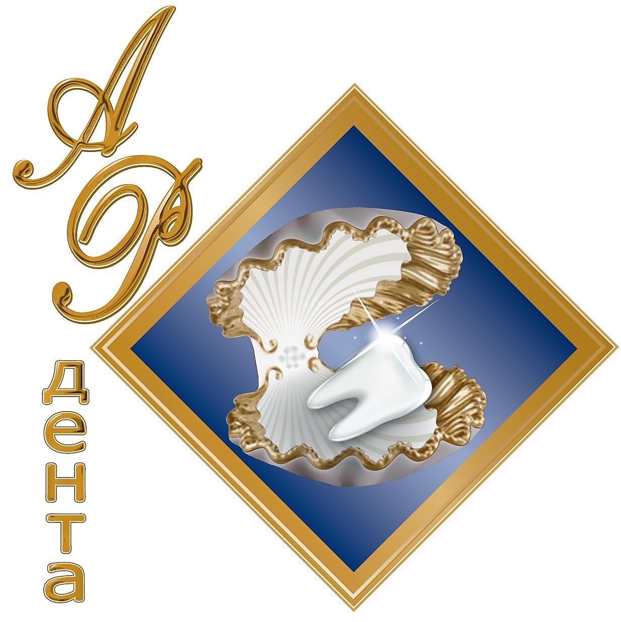 ar-denta.ru